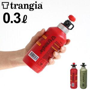 トランギア 燃料ボトル フューエルボトル 0.3L TRANGIA TR-506003【あす楽14時まで】アルコールボトル アウトドア キャンプ レッド オリーブ アウトドアギア おすすめ おしゃれ ソロキャンプ 詰め