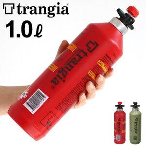 \MAX37.5倍/トランギア 燃料ボトル フューエルボトル 1.0L TRANGIA TR-506010【あす楽14時まで】アルコールボトル アウトドア キャンプ レッド オリーブ アウトドアギア おすすめ おしゃれ ソロキ