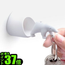 キーリング 笛 【あす楽14時まで】 Qualy Polar Bear Key Ring クオリー ポーラーベアー キーリング ペアセット◇デザイン plywood オシャレ雑貨