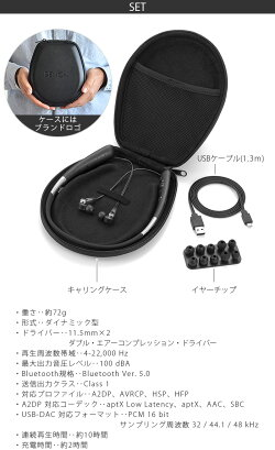 イヤホンネックバンドヘッドホンワイヤレスbluetoothブルートゥースWirelessIn-EarHeadphone[AH-C820W]マグネット搭載インイヤーヘッドホンおしゃれシンプル
