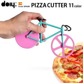 \MAX38倍/ピザカッター 自転車 【あす楽14時まで】フィクシー ピザカッター doiy Fixie Pizza Cutterピザ カッター 家庭用 ポップ カラフル デザイン パーティー かわいい マルゲリータ おもしろ プレゼント