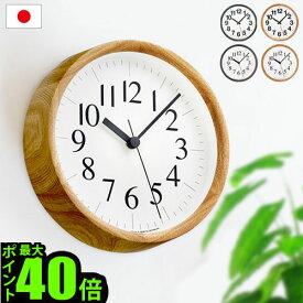 \MAX37倍★お買い物マラソン期間中/壁掛け時計 おしゃれ F