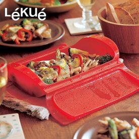 【あす楽14時まで】 ポイント10倍 ルクエ スチームケース レギュラー サイズ [トマト] Lekue Steam Case 62036 送料無料 【2sp_120125_a】 F