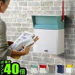 送料無料郵便ポスト鍵付き壁付けスタンド郵便受けハモサメルローズポストHERMOSAMELROSEPOST北欧置き型おしゃれインテリア壁掛けレトロ大型かわいいおすすめ