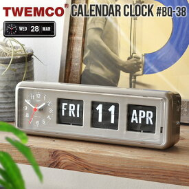 \MAX37倍★お買い物マラソン期間中/送料無料 置き時計 おしゃれ アナログ 壁掛け時計【あす楽14時まで】トゥエンコ カレンダークロックTWEMCO CALENDAR CLOCK #BQ-38パタパタ時計 置き掛け兼用時計 フリップカレンダー レトロ アンティーク