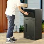 送料無料宅配ボックス一戸建て用宅配BOX宅配ポストDELIVERYBOXデリバリーボックス
