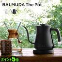 送料無料 ケトル 電気ケトル ポット 【あす楽14時まで】 バルミューダ ザ・ポット ポイント5倍BALMUDA The Pot [ K02A-BK K02A-...