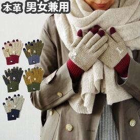 \MAX48倍/手袋 レディース メンズ スマホ 防寒【メール便OK】【あす楽14時まで】EVOLG CHIEF エヴォルグ チーフ 男女兼用 フリーサイズスマホ手袋 スマートフォン対応 おしゃれ あったか 男性 女性
