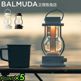 ランタン led 充電【あす楽14時迄】送料無料 P5倍BALMUDA The Lantern バルミューダ ザ・ランタン L02Aキャンドル ランプ 照明 間接照明 アウトドア キャンプ ブラック ホワイト おすすめ 非常用◇おしゃれ シンプル 自動調化 無段階 F