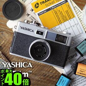 トイカメラ デジタルカメラ かわいい 昭和 レトロ 送料無料【あす楽14時まで】ヤシカ デジフィルムカメラ Y35 コンボYASHICA digiFilm Camera Combo digiFilm 6pcsフィルム6本付 フルセット YAS-DFCY35-P01トイデジカメ◇本体 おすすめ おしゃれ ギフトF