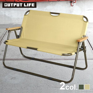 折り畳み アウトドア ベンチ チェア 背もたれ【あす楽14時まで】アウトプットライフ フォールディング ソファ《オリーブドラブフレーム》OUTPUT LIFE FOLDING SOFA折りたたみ椅子 軽量 キャンプ◇