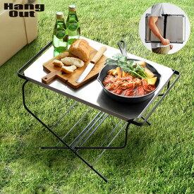 \MAX36.5倍/アウトドア テーブル サイドテーブル おしゃれ【あす楽14時まで】送料無料ハングアウト ファイヤーサイドテーブル ステンレストップHang Out Fire side Table stainless top [FRT-5031ST]組み立て式