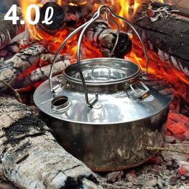 ステンレス やかん 大容量 おしゃれ 銅 送料無料【あす楽14時まで】イーグルプロダクツ キャンプファイヤーケトルEAGLE Products Campfire Kettle 4.0L ST600キャンプ アウトドア 調理器具 かわいい◇鍋 ポット おすすめ 北欧 洗いやすい F