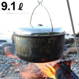 ステンレス キャンプ アウトドア 鍋 銅 送料無料【あす楽14時まで】イーグルプロダクツ キャンプファイヤーポットEAGLE Products Campfire Pot 9.1L ST520調理器具 ポット 大容量 おしゃれ おすすめ◇北欧 洗いやすい 焚き火 焚火 F