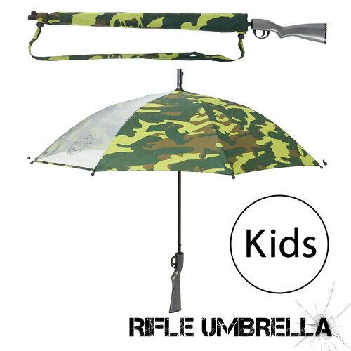 【あす楽14時まで】RIFLE UMBRELLA Kids ライフル アンブレラ [キッズ/カモフラージュ]傘 雨 雨傘 メンズ 迷彩 カモフラ 子供 子供用 おしゃれ かさ アウトドア 雨具 こども レイングッズ レイン F