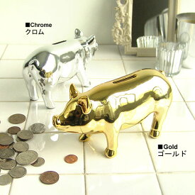 \MAX37倍★お買い物マラソン期間中/【あす楽14時まで】 Pig Objet Bank ピッグ オブジェ バンク [S] 貯金箱 F