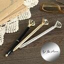 【あす楽16時まで】 10ct ダイヤ モチーフ ボールペン 《シルバー》 10カラット [ Detail ボールペン クリスタル ダイ…