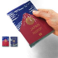 Akafujiアカフジ[パスポートケース]