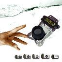 【あす楽16時まで】 DiCAPac α ディカパックアルファ デジタルカメラ専用防水ケース[ コンパクトデジタルカメラタイプ ] F
