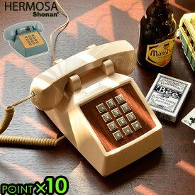 \MAX46倍/送料無料!電話 電話機【あす楽14時まで】HERMOSA ハモサMOTEL PHONE モーテルフォン【smtb-F】電話 固定電話 電話機 本体 アナログ レトロ モーテル ホテル 黒電話 テレフォン シンプル 雑貨