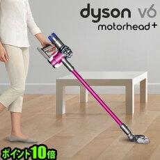 ダイソンv6Motorhead+