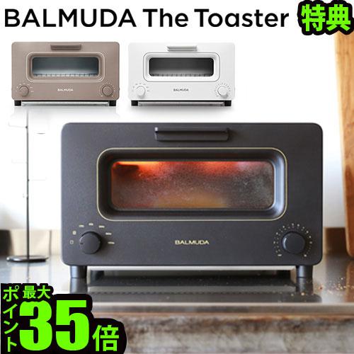 送料無料 あす楽14時迄 バルミューダ トースター正規品 P5倍 バルミューダ ザ・トースター BALMUDA The Toaster K01E ( 2017年春発売モデル )おしゃれ オーブントースター スチーム オーブン◇バルミューダトースター 白 黒 plywood F
