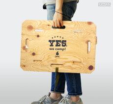 送料無料椅子テーブルアウトドアトータススタンドTortoiseStandプリント入組み立て式持ち運びキャンプ針葉樹