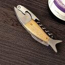 【メール便OK】【あす楽16時まで】 KIKKERLAND Lightwood Fish Corkscrew ライトウッド フィッシュ コルクスクリューソムリエ...