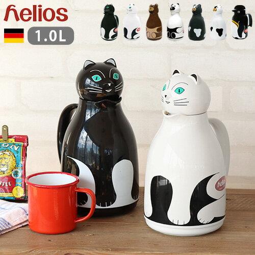 【あす楽14時まで】 ヘリオス サーモベアー [1.0L] ドイツ製 helios Thermo Bear Nr.2844 ガラス製 卓上用 魔法瓶 ◇ F
