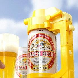 ビール サーバー ビールアワー 家庭用 【あす楽14時まで】BEER HOUR RICH ビールアワー リッチ 炭酸ガス不要 電池式 缶ビール ビールサーバー 電池式 キャンプ レジャー F