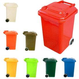 【あす楽14時まで】 【DULTON】ダルトン プラスチック トラッシュカン [18L] ゴミ箱 【ごみ箱 ダストbox くずかご ダストボックス】 F