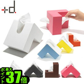 【あす楽14時まで】 h concept +d Folio Tissue Case フォリオ ティッシュ ケース F