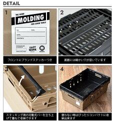 収納ボックス収納カゴ収納ケースモールディングトランスポート34.5LボックスBRIDストレージボックスコンテナプラスチックミリタリーアウトドアキャンプ屋外屋内