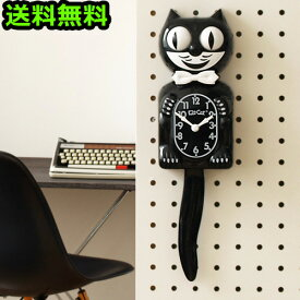 送料無料 あす楽14時まで ポイント10倍Kit-Cat Klock クラシック / BK キット キャット クロック / ブラック 【smtb-F】振り子時計 壁掛け時計 ウォールクロック◇ギフト プレゼント 壁掛け時計 掛け時計