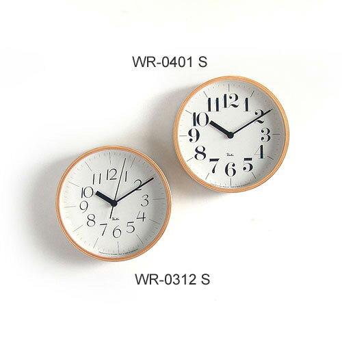 送料無料 【あす楽14時まで】 Riki clock リキクロック [S] 掛時計 【 時計 壁掛け デザイン 壁掛け時計 ウッド 】 (-)