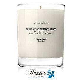 【送料無料】【あす楽14時まで】Baxter バクスター ホワイトウッドキャンドル [ フレグランスキャンドル 3 three ]【楽ギフ_包装】【楽ギフ_メッセ】【smtb-F】 (-)