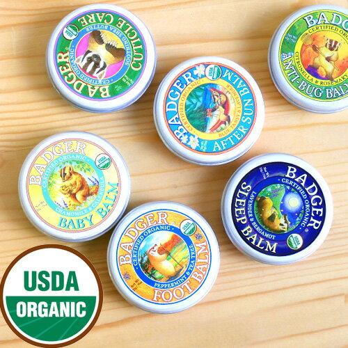 【あす楽14時】メール便OK USDA(米農務省)認証オーガニック BADGER バジャー オーガニックバーム バーム ハンドクリーム ボディクリーム ボディオイル プロテクトバーム デリケートバーム