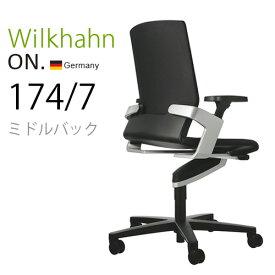 【送料無料★メーカー直送】Wilkhahn ON Swivel Chair ウィルクハーン オン スウィーベルチェア174/7 ミドルバックアームチェア《アルミフレーム/アルミベース》《張地:ファイバーフレックス/オプションカラ-》《シート奥行き調節機能》 (S)