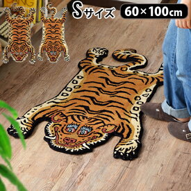 \MAX47倍/送料無料 ラグ 絨毯 トラ チべタンタイガー マット 厚手【あす楽14時まで】チベタンタイガーラグ スモール DTTR-01 / DTTR-02DETAIL Tibetan Tiger Rug [Sサイズ]おしゃれ タイガー カーペット