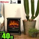 \MAX43倍/暖炉型 ファンヒーター 電気暖炉 ヒーター 省エネ【あす楽14時まで】 P10倍 送料無料ディンプレックス マイクロストーブDimplex MICRO STOVE MCS12J小型 電気ストーブ 暖炉 暖かい おすすめ