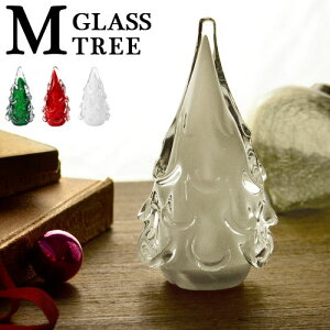 クリスマスツリー 卓上 飾り オーナメント ガラス製【あす楽14時まで】アマブロ ガラスツリー [Mサイズ]amabro GLASS TREE クリスマス 飾り かわいい おしゃれ ペーパーウェイト ギフト プレゼン