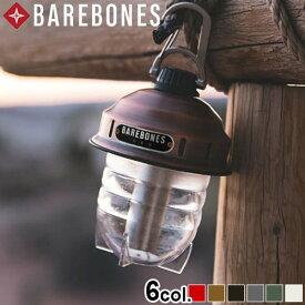 \MAX47倍/送料無料 ランタン led おしゃれ 充電【あす楽14時まで】 Barebones Living Beacon ベアボーンズリビング ビーコンライト LED ver.2.0調光 カラビナ 自立 アンティーク キャンプ アウトドア