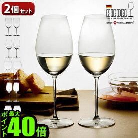 \MAX47倍/送料無料 ワイングラス リーデル おしゃれ 白ワイン 赤ワイン 【あす楽14時まで】リーデル・ヴェリタス ペアセット RIEDEL VERITAS [セット/2個入]ワイン グラス 箱入り クリスタル ギフト