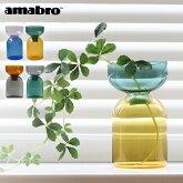 プレゼントヒヤシンスアボカド球根ディフューザーボトル花瓶おしゃれ一輪挿しガラスアマブロツートーンベースサークルスクエアamabroTWOTONEVASEフラワーベース