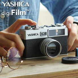 \MAX37倍/トイカメラ デジタルカメラ かわいい 昭和 レトロ 送料無料【あす楽14時まで】ヤシカ デジフィルムカメラ Y35YASHICA digiFilm Camera with digiFilm 200digiFilm1本付 YAS-DFCY35-P38トイデジカメ