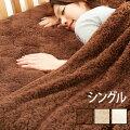 薄くて軽いのに暖かい!布団と一緒に、重ねて使いたい!あったか毛布のおすすめを教えて