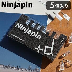 \MAX47倍/【メール便OK】【あす楽14時まで】 Ninjapin 5pcs [ニンジャピン 5ヶ入] (-)