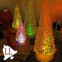 【あす楽14時まで】LED Tree エルイーディー ツリー [LLサイズ] 【クリスマスツリー イルミネーション 飾り led スリ…