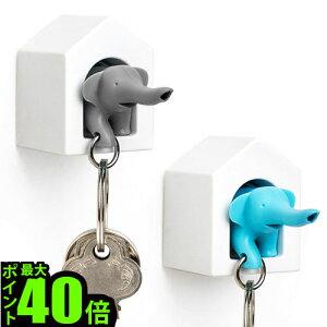 【あす楽14時まで】 Qualy Elephant Key Ring クオリー エレファントキーリング [ キーリング 笛 ] (-)