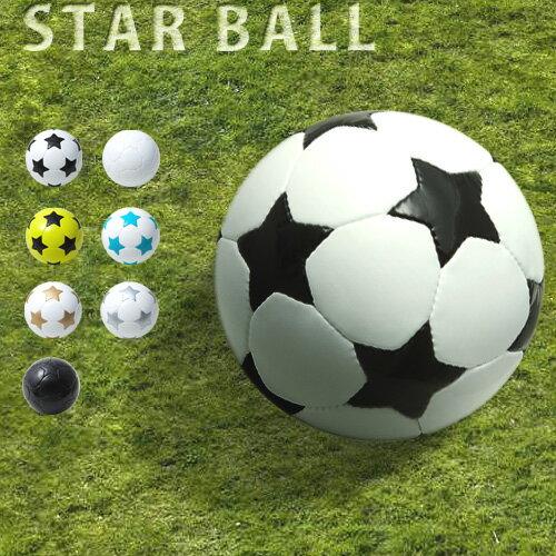 【あす楽14時まで】 送料無料 Perrocaliente ペロカリエンテ STAR BALL スターボール [フットサルボール フットサル サッカーボール 送料無料 ギフト おしゃれ 100%] 【smtb-F】(T)